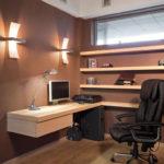 basement office lighting ideas