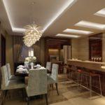 dining room light bar