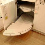 kitchen base cabinets ideas